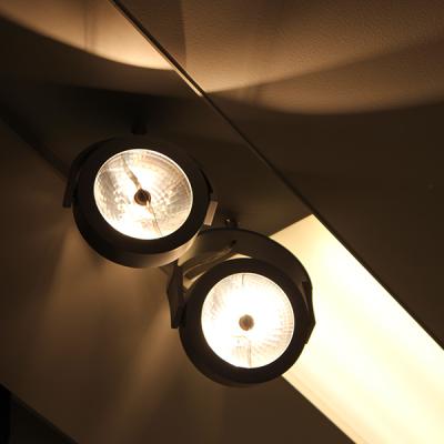 as-bauteam-leistungen-visualisierung-lichtkonzept